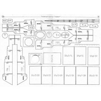 175/2 Лазерная резка к модели #175 Измаил