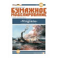 #206 Virginia