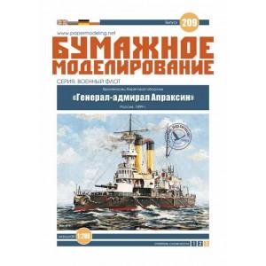 #209 General Admiral Apraksin