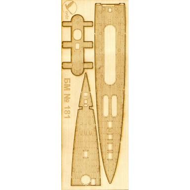 181/3 Палубы из деревянного шпона к модели #181 Vesuvius