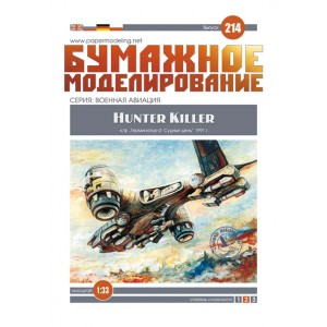#214 Hunter Killer Aerial