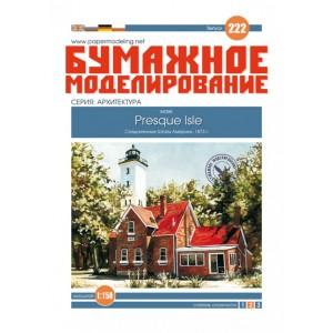#222 Маяк Presque Isle