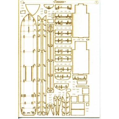 223/2 Лазерная резка к модели #223 Ленин