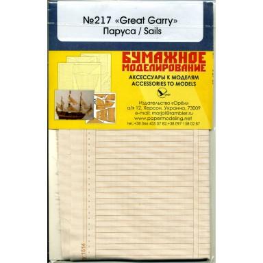 217/4 Комплект парусов из ткани к модели #217 «Henry Grace à Dieu»