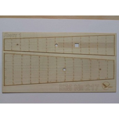 """217/3 Палубы из деревянного шпона к модели #217 """"Henry Grace à Dieu"""""""