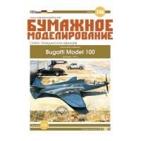 #246 Bugatti Model 100