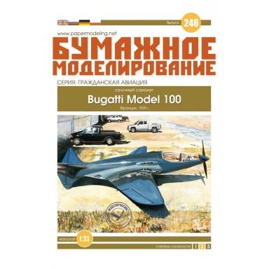 #246 Гоночный самолет Bugatti Model 100