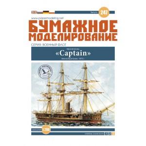"""#247 Броненосец """"Captain"""""""