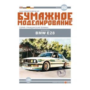 #253 BMW E28 «Alpina»