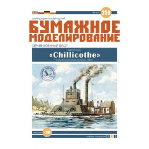 """#259 Броненосец """"Chillicothe"""""""
