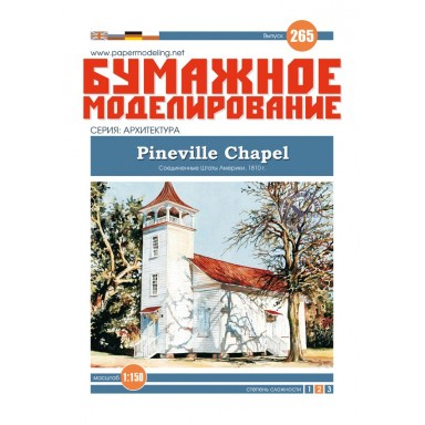 #265 Pineville Chapel