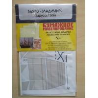 280/4 Комплект парусов из ткани к модели #280 Владимир