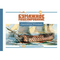 """#286 Линейный корабль І ранга """"Santisima Trinidad"""""""
