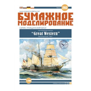 #292 Пассажирский пароход «Great Western»