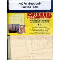 276/4 Комплект парусов из ткани к модели #276 Leopard
