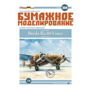 # 308 Штурмовик Breda Ba.88 Lince