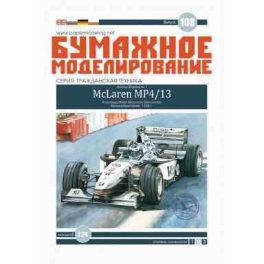 #108 Болид Формулы-1 McLaren MP4/13