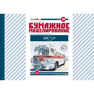 #109 Автобус ЗиС-127 (ЗиЛ-127)