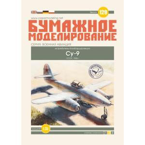 #129 Истребитель-бомбардировщик Су-9