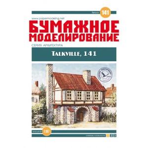 №141 Talkville