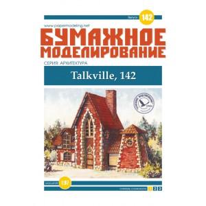 №142 Talkville