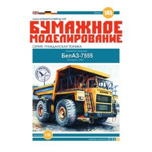 #145 Карьерный самосвал БелАЗ-7555