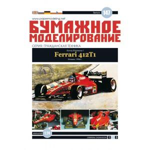 #147 Болид Формулы-1 Ferrari 412T1