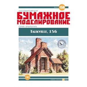 No.156 Talkville, 156