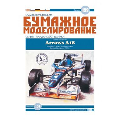 #159 Болид Формулы-1 Arrows A18