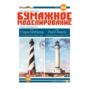 #163 Cape Hatteras and Point Arena