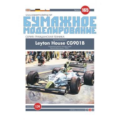 #165 Болид Формулы-1 Leyton House CG901