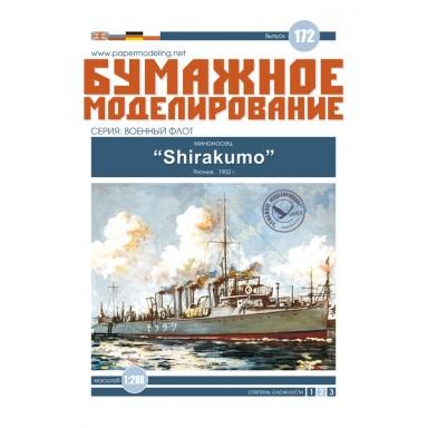 #172 Shirakumo