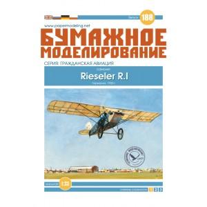 #188 Самолет Rieseler R.1