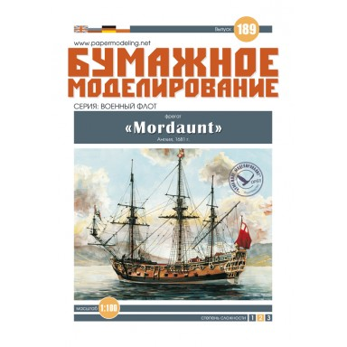 # 189 HMS Mordaunt