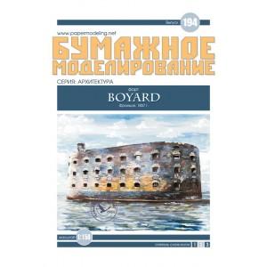#194 Форт Boyard