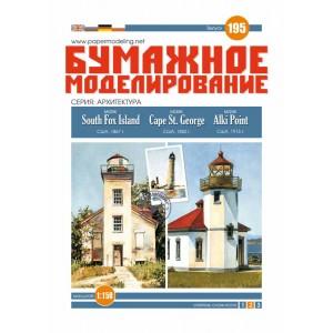 #195 Маяки  South Fox Island, Cape St. George и Alki Point