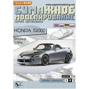 № 21 Honda S2000