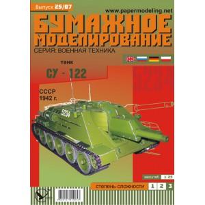№ 25 Су-122