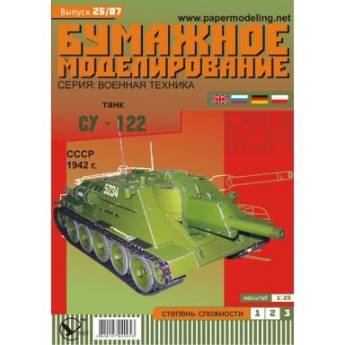 #025 Танк Су-122