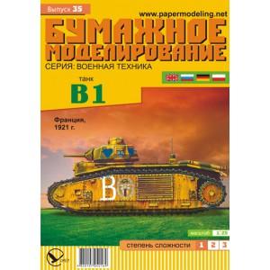 № 35 танк В-1