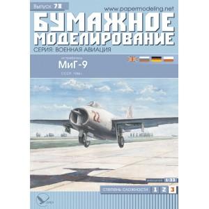№78 МиГ-9